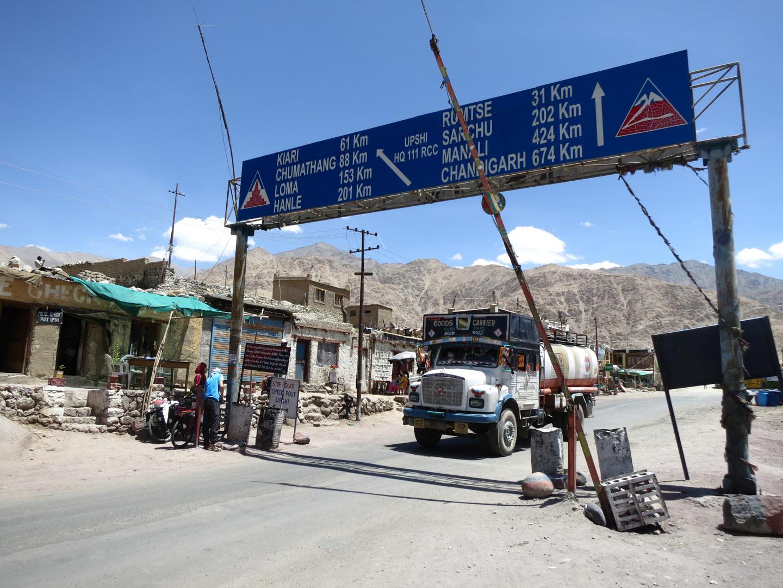 Checkpoint Upshi
